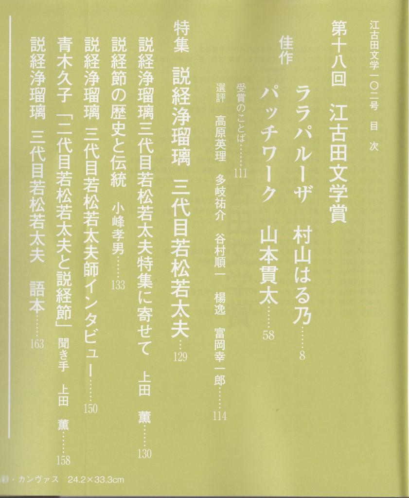 SCN_0003 (2)